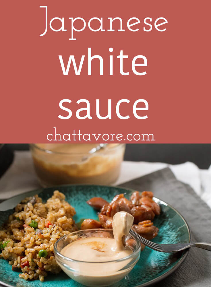 Japanese white sauce is the perfect sauce to serve with teriyaki chicken and fried rice! | recipe from Chattavore.com