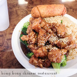 Hong Kong Chinese Restaurant | chattavore