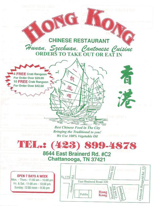 Hong Kong Chinese | chattavore
