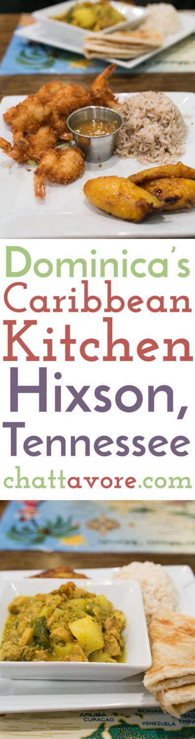 Dominica's Caribbean Kitchen is a restaurant in Hixson, Tennessee, serving fresh and delicious Caribbean cuisine in a friendly environment. | restaurant review from Chattavore.com
