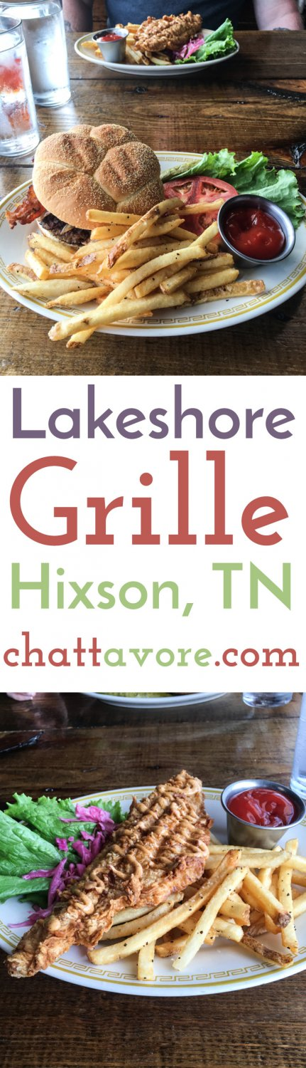 Lakeshore Grille, located near the Chickamauga Dam, is out of the way & easily overlooked, but they serve good food with great views of the Tennessee River! | restaurant review from Chattavore.com
