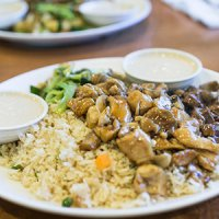 Teriyaki House (East Ridge)